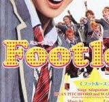 雪組梅田芸術劇場公演ライブCD フットルース