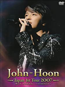 Japan 1st Tour 2007 - Bokutachi Itsukamata... Eternity