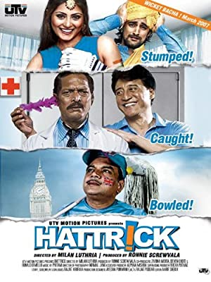 Hattrick (English Subtitled) [HD]