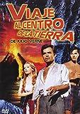 Die Reise zum Mittelpunkt der Erde [DVD] mit Pat Boone