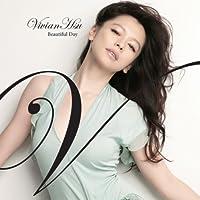 「Beautiful Day(初回限定盤)(DVD付)」