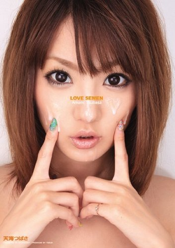 LOVE SEMEN 天海つばさ アイデアポケット [DVD]