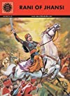 Rani of Jhansi (The glorious heritage of India)