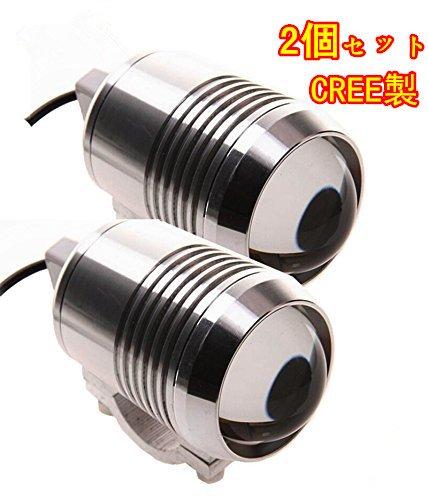 限定特価 銀色 2個 30W CREE製 ハイパワー 砲弾型 ブレット型 LED ヘッドライト led フォグランプ バイク用ライト 外置き 防水 1年保証 限定特価 DDL (U3-S*2)