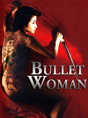 Bullet Woman (English Subtitled)