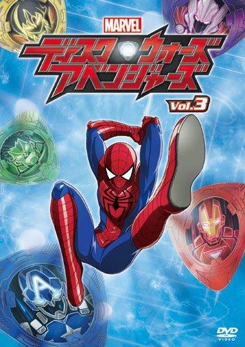 ディスク・ウォーズ:アベンジャーズ Vol.3 [DVD]