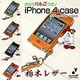 iPhone 4専用 オイルレザーケース/本革(栃木レザー)/カラー【ライトブラウン】