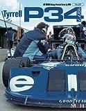 Tyrrell P34 1977 (Joe Honda Racing Pictorial series by HIRO No.2)