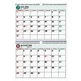 能率 NOLTY 2016年 カレンダー 壁掛け2 C102