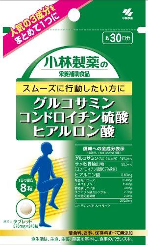 小林製薬の栄養補助食品 グルコサミン コンドロイチン硫酸 ヒアルロン酸 240粒