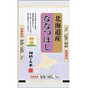 【精米】北海道産 白米 ななつぼし 5kg平成28年産