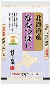 【精米】北海道産 白米 ななつぼし 5kg 平成25年産
