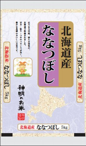【精米】北海道産 白米 ななつぼし 5kg 平成24年産