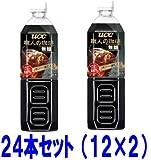 UCC 職人の珈琲 アイスコーヒー 無糖 900ペット 24本セット(12本×2)