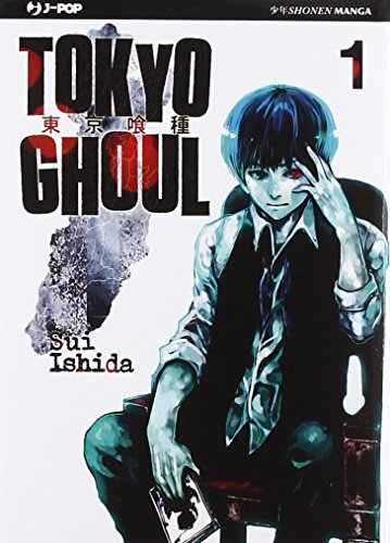 Tokyo Ghoul 1 PDF