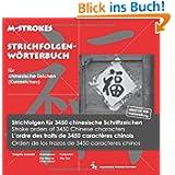 Strichfolgen-Wörterbuch für chinesische Zeichen (Kurzzeichen): Strichfolgen für 3450 chinesische Schriftzeichen...