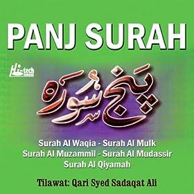 Download Surat Al Mulk Mp3 Suara Merdu Full (Ayat 1 30)