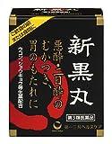 【第3類医薬品】新黒丸a 30丸