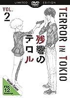 Terror in Tokio - Vol. 2