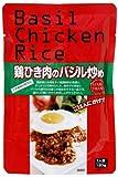 鶏ひき肉のバジル炒め 120g×2袋