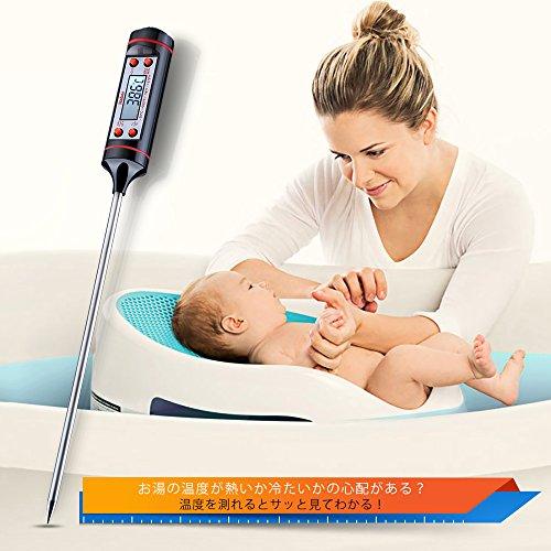 Haborクッキング温度計 料理用 デジタル ℃/°F 油/ミルク/揚げ物/お茶/お肉/ハンバーグなどの温度管理