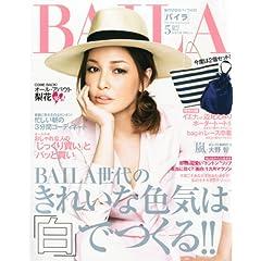 BAILA (�o�C��) 2012�N 05���� [�G��]