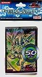 遊戯王ファイブディーズオフィシャルカードゲーム デュエリストカードプロテクター スターダスト・ドラゴン 2008
