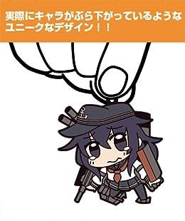 艦隊これくしょん -艦これ- 暁つままれストラップ