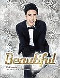 パク・ジョンミン(SS501) 2nd Single - Beautiful (韓国盤)