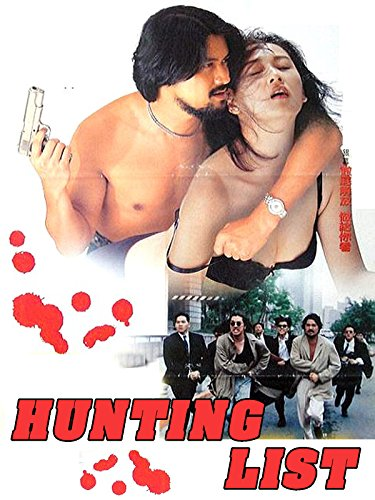 Hunting List on Amazon Prime Instant Video UK