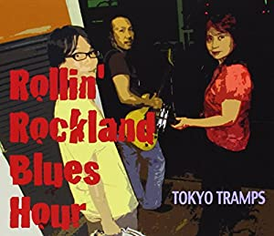 Rollin' Rockland Blues Hour
