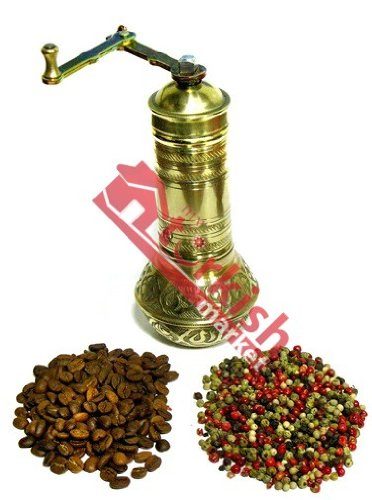 Turkish Brass Coffee Grinder - Large - With Ball