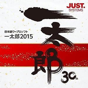 ichitaro15