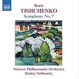 ティシチェンコ:交響曲第7番 Op. 119