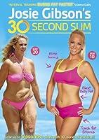 Josie Gibson's 30-Second Slim