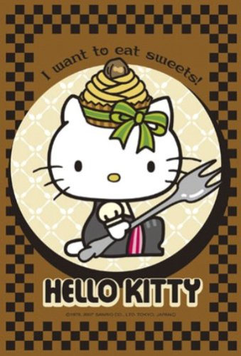 Jigsaw Puzzle Petit Hello Kitty 204 piece Mont Blanc Small (10cm x 14.7cm, corresponding panel: Petit only) (japan import)