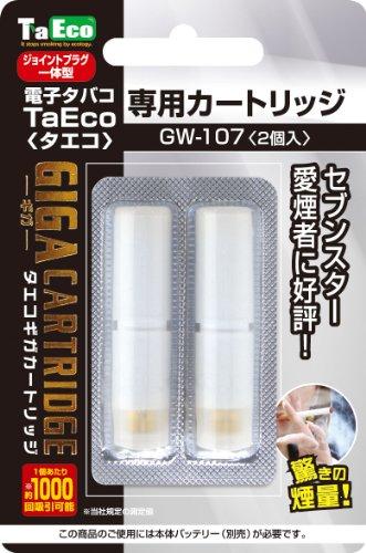 電子タバコ TaEco(タエコ)GIGA ギガカートリッジ 2個入 セブンスター愛煙者好評