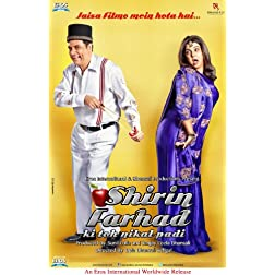Shirin Farhad Ki Toh Nikal Padi   (2012) (Hindi Movie / Bollywood Film / Indian Cinema DVD)