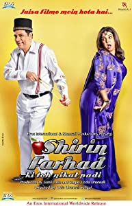 Amazon.com: Shirin Farhad Ki Toh Nikal Padi (2012) (Hindi
