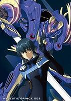 銀河機攻隊 マジェスティックプリンス VOL.2(2大イベント抽選応募券封入) Blu-ray 初回生産限定版【ドラマCD付き】