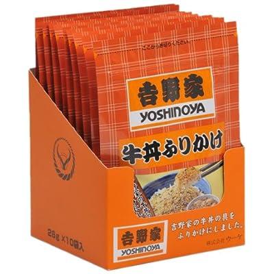 吉野家牛丼ふりかけ26g×10入