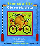 img - for Bear on a Bike/Oso En Bicicleta book / textbook / text book