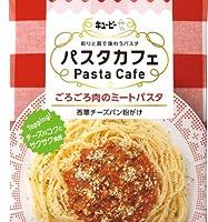 キユーピー パスタカフェ ごろごろ肉のミートパスタ 香草チーズパン粉がけ 85.2g×6袋