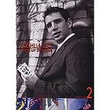 MMS Close-Up, Up Close Vol #2 By Joshua Jay - DVD