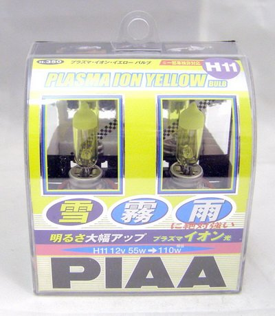 PIAA H11 13511 Plasma Ion Yellow Halogen Headlight / Fog light Car Replacement Light Bulb (One Piar) + FREE LED Keychain & Alcohol Swabs
