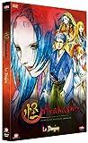 echange, troc Ayakashi - Vol.2/3