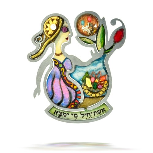 Woman of Valor Pin with Hebrew from the Artazia Collection #166 JP