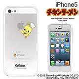 [SoftBank/au iPhone 5専用]チキンラーメン/Applusアップラスハードクリアケース(ひよこちゃん/コック)