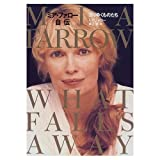 Those who Yuku left Mia Farrow autobiography (1998) ISBN: 4087733084 [Japanese Import]