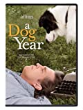 Dog Year [DVD] [Import]